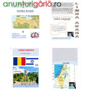 Imagine anunţ Curs de limba Ebraica, Araba si Romana.