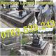 Imagine anunţ Amenajare Constructii Cavouri Lucrari Funerare Granit Ieftin
