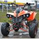 Imagine anunţ ATV RENEGADE LED RG
